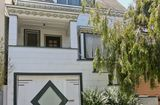 355 Coleridge St San Francisco, CA 94110