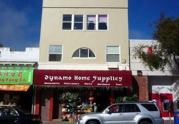 610 Clement Street San Francisco, CA 94118