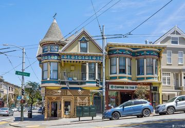 1206 Masonic Avenue San Francisco, CA 94117