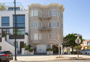 1150 Dolores Street # 2 San Francisco, CA 94110