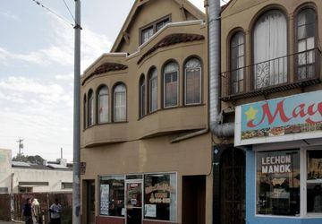 6229 Mission Street DALY CITY, CA 94014
