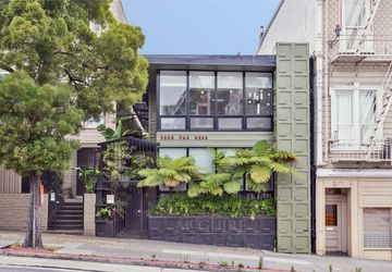 2255 Van Ness Ave #203 San Francisco, CA 94109