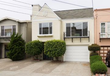 251 Foerster Street San Francisco, CA 94112